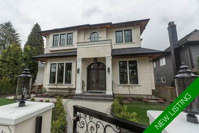 Kerrisdale House for sale:  5 bedroom 4,207 sq.ft. (Listed 2017-11-03)