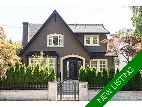 MacKenzie Heights House for sale:  5 bedroom 3,916 sq.ft. (Listed 2017-11-03)